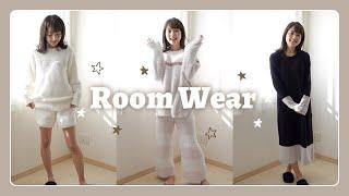 【ルームウェア紹介】最近私がお家で着ているジェラピケの部屋着を4コーデ紹介します💕【部屋着/パジャマ】