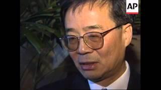 USA: WASHINGTON: CHINESE ACTIVIST HARRY WU PRESS CONFERENCE