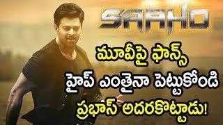 Saaho Will Be Biggest Blockbuster Hit | Prabhas | Shraddha Kapoor | Neil Nitin Mukesh | UV Creations