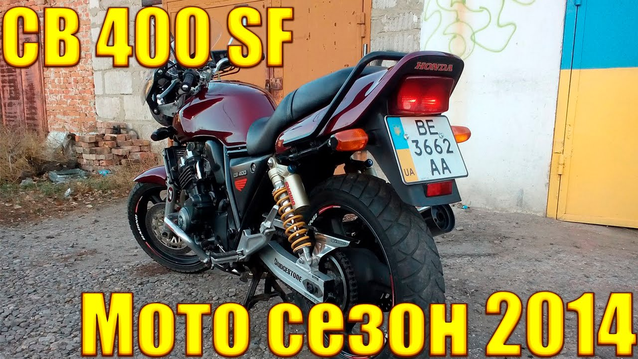 Обзор Honda CB400 Super Four - YouTube |Honda Cb400 2014