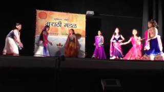 Group Dance Bloomington Marathi Mandal 2015