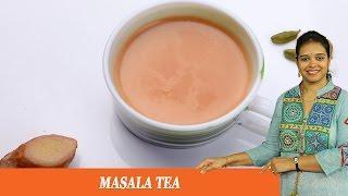 Masala Tea - Mrs Vahchef