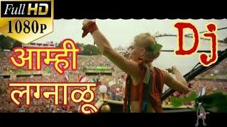 Lagnalu Full   Boyz  Parth Bhalerao, Pratik Lad, Sumant S & Ritika S  Kaustubh G, Janardan K