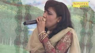 Bhabhi Ghantoli Poonam Tyagi Haryanavi Ragni Hot Ragnees Sonotek Cassettes