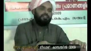 Nabidinam Pramaanangaliloode CD2 (KKM Sa-adi)