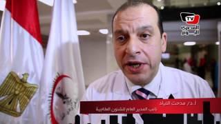 مستشفى«وادي النيل» تحتفل بحصولها على الاعتماد الدولي للجودة