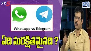 Which App is Best in Android ?  WhatsApp vs Telegram | Nallamothu Sridhar | TV5 Tech Alert