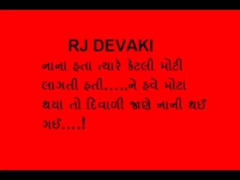 Rj Devaki Diwaki Gujarati poem video  Diwali celebration  RJ Devaki