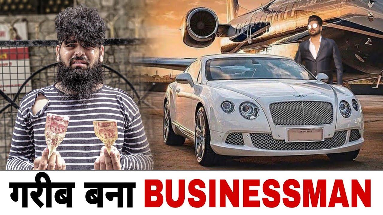 गरीब बना Businessman || भिखारी बना करोड़पति || Waqt Sabka Badalta Hai || Qismat || Aslam Choudhary