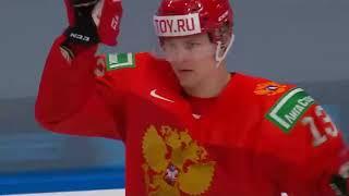 2 1 Сборная России обыграла немцев и вышла в полуфинал молодёжного чемпионата мира по хоккею