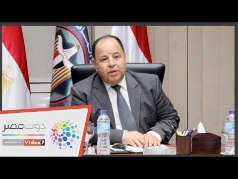 وزير المالية: الدولة ملتزمة بدعم الصادرات  - 14:54-2019 / 1 / 14