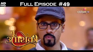 Tu Aashiqui - Full Episode 49 - With English Subtitles