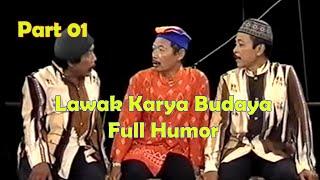 Download Lawak Karya Budaya Mojokerto-Cak Supali-Trubus-Full Humor.mohon di bantu subscribe nggeh lur.