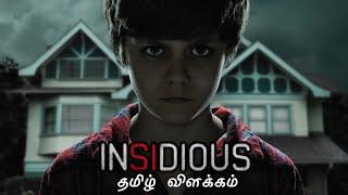 Insidious (2010) Movie Explained in tamil | Mr Hollywood | தமிழ் விளக்கம்