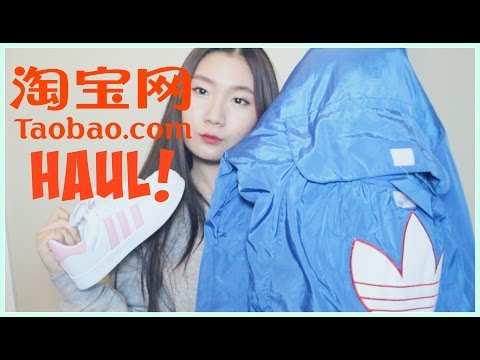 Taobao Clothing Haul+Review