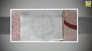Nokshi Katha: সুন্দর সুন্দর নকশী কাঁথার ডিজাইন-34, How to draw Nokshi katha,नोक्षी कथा डिजाइन