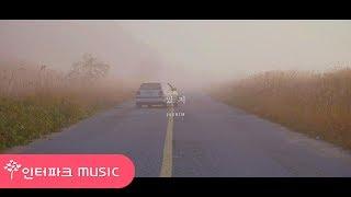 [Teaser] 자우림 (Jaurim) - 있지