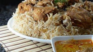 Chicken Biryani Arabic - Makloubeh Rice  - By Vahchef @ Vahrehvah.com