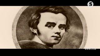 видео Цікаві факти з життя Тараса Шевченка