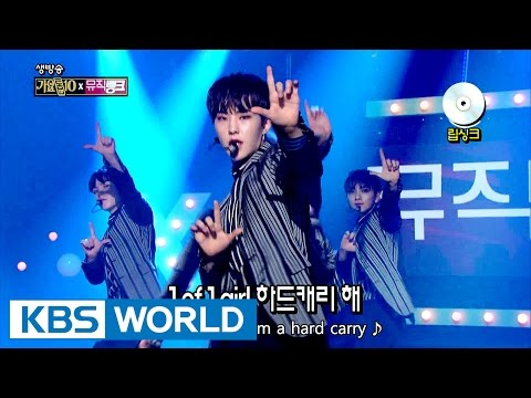 SEVENTEEN - Second Half of 2016 Boy Group Remix [Music Bank Special Stage / 2016.12.23]