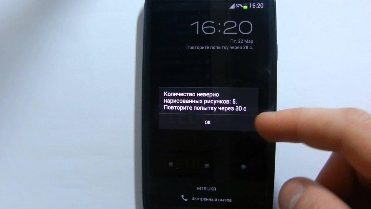 как поменять обои на экране блокировки android 4.4.2