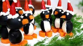Новогодние канапе пингвинчики Оригинальная закуска