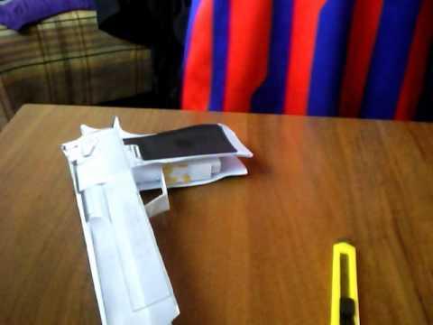 пистолет из бумаги 2