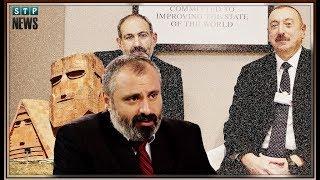 Զիջումների գնալն աղետ կլինի ողջ հայ ժողովրդի, պետականության համար. Դավիթ Բաբայան