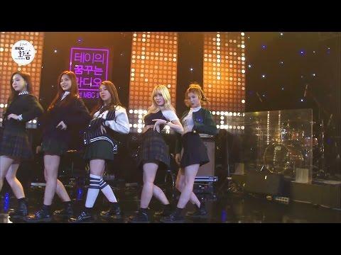 TWICE-Do It Again, 트와이스 - 다시해줘 [2016 Live MBC harmony with 테이의 꿈꾸는 라디오] 20160223