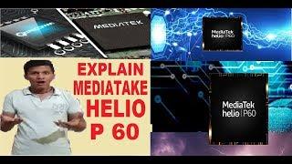 MediaTek Helio P60 Processor Explained - Perfect for Mid Range Phones?