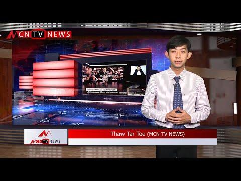 MCN MYANMAR IN WORLD NEWS (13 FEB 2020)