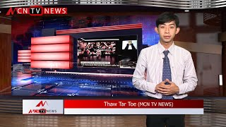 MCN MYANMAR IN WORLD NEWS (13 FEB 2020)