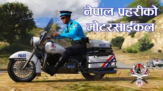 nepal police bike || पहिले, अहिले र पछी || घुस लिने र दिने दुवै देशका शत्रु हन्