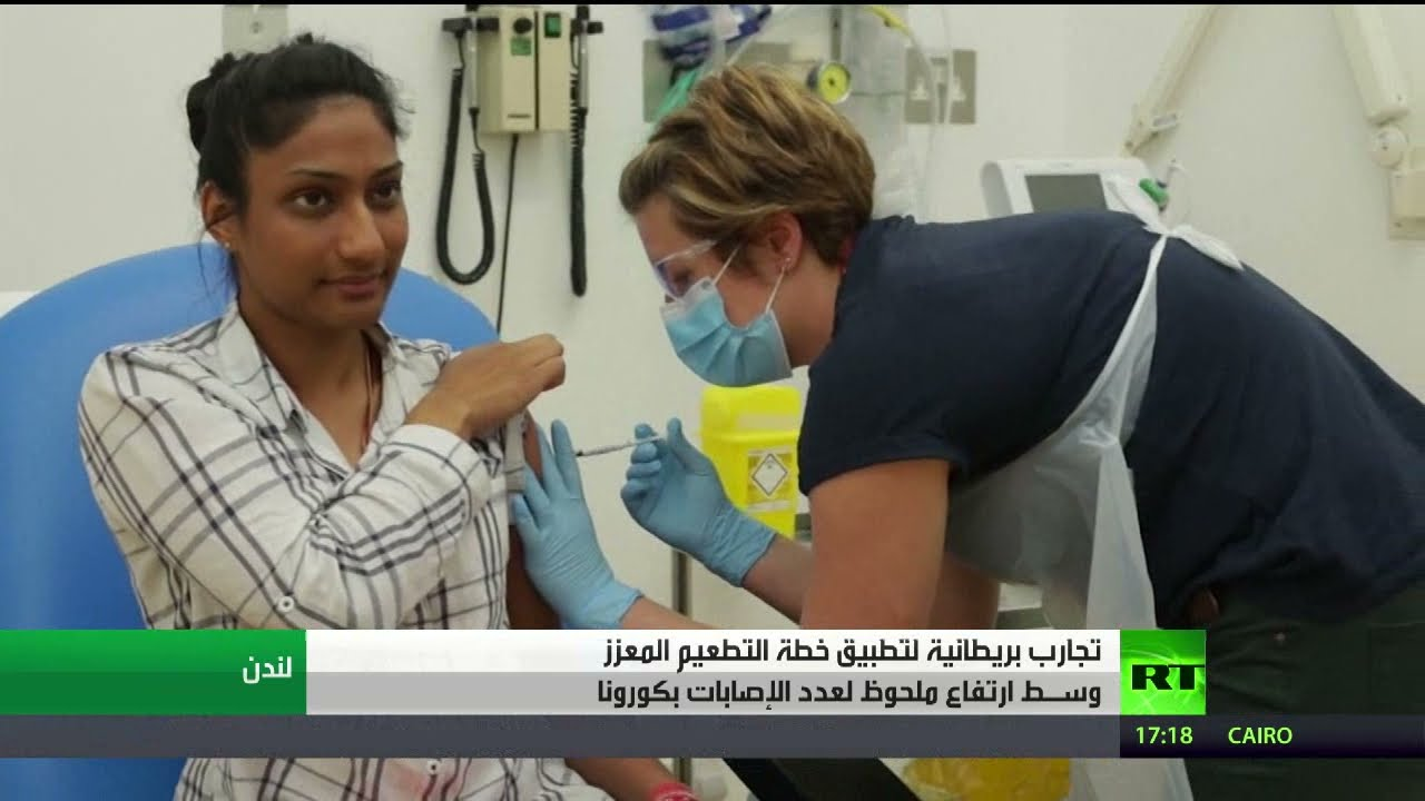 تجارب بريطانية لتطبيق خطة -التطعيم المعزز-  - نشر قبل 2 ساعة