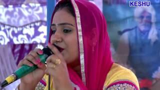 बहु ने कड़े बीठाओगे || New Haryanvi Ragni 2017 || Deepa Choudhary || Keshu Music