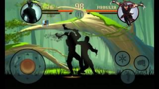 Shadow fight обзор