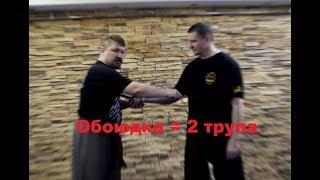Правила ножевого боя #5 про обоюдки