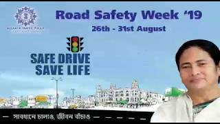 Activity video - Road Safety Week 2019