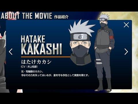 Kakashi Hatake The Sixth Hokage - The Last: Naruto The ...