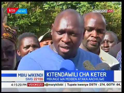 Mbiu ya Ktn full bulletin 2018/02/17-Kitendawili cha Keter