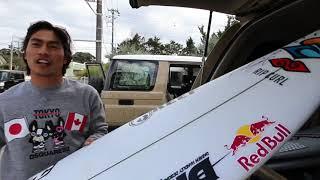 ミックファニング・ステファニーギルモアのサーフボードを、日本チャンピオン3連覇の加藤嵐が乗ってみたら!?