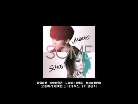 《中韓字幕》소유(Sistar) & 정기고(Feat.릴보이 Of 긱스) - 썸 - Some