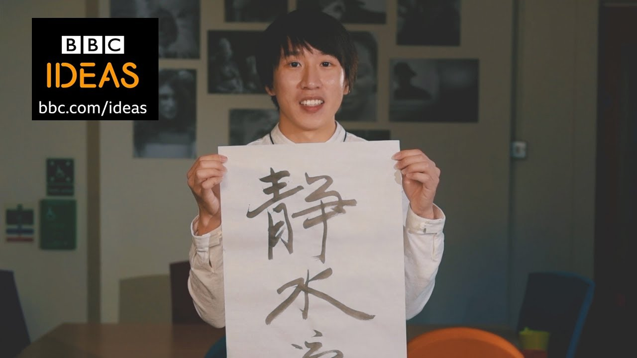 Should we all write in Chinese? - BBC Ideas