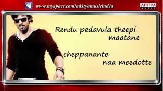 Keka Song With Lyrics - Rebel Telugu Movie