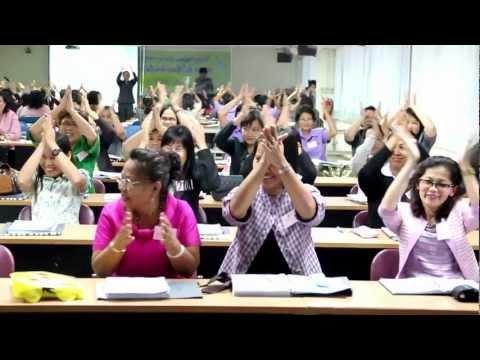 ครูชำนาญการพิเศษ (201) 22 - 25 ส.ค. 55 (ระยะที่ 5)