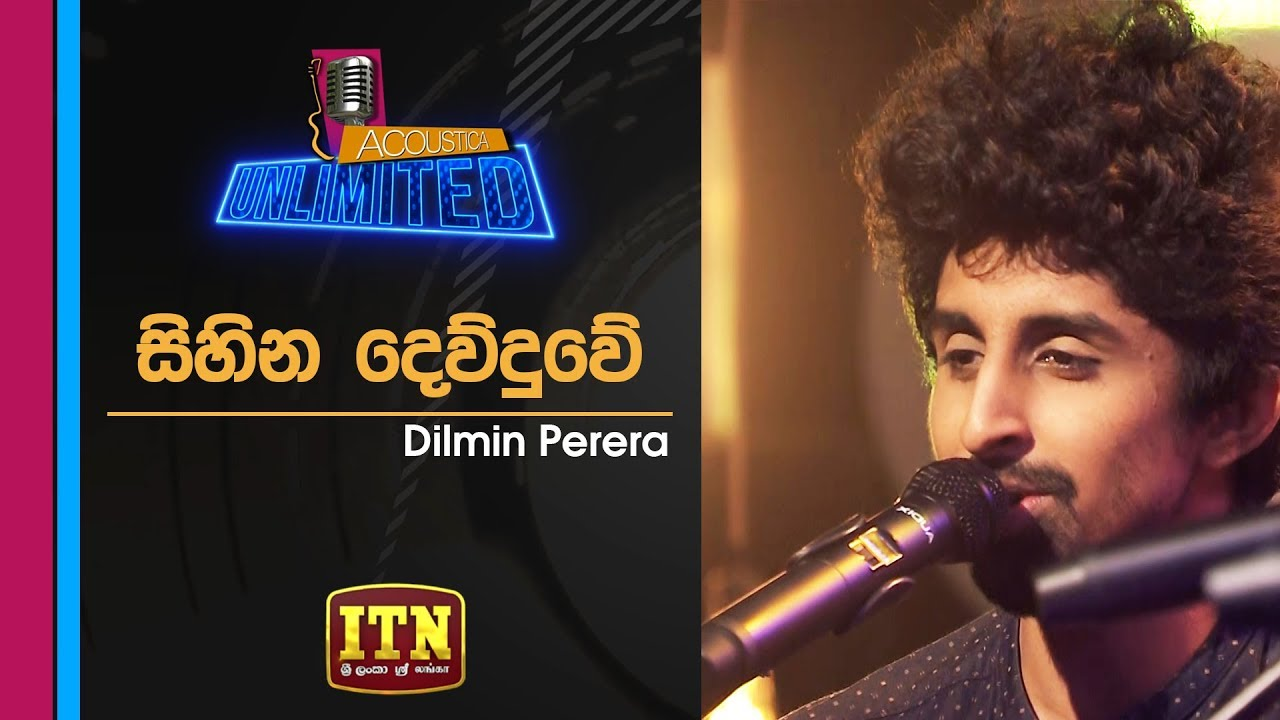Download Acoustica Unlimited | Dilmin Perera - Sihina Dewuduwe | ITN