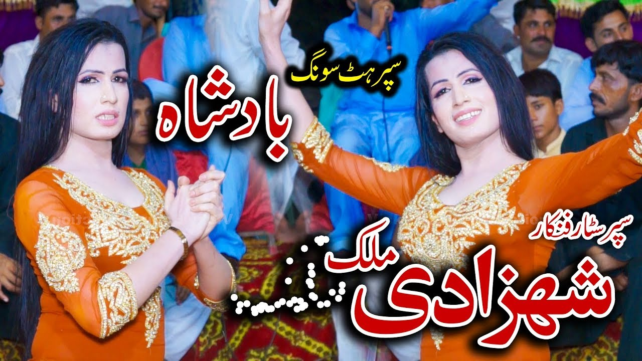 Shazadi Malik New Dance Song | Badsha | Vicky Babu Production