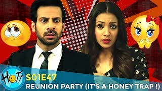 Reunion Party - It's a Honey Trap | S01E47 | Couple of Mistakes | Karan Veer Mehra | Barkha Sengupta