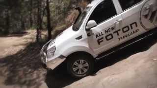 Foton Tunland Aussie terrain test