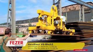Вакуумный подъемник перемещает металлические плиты весом 12 тонн(Вакуумные подъемники (траверсы) VacuGiant Fezer - устройства высочайшей надежности для безопасной работы с особо..., 2016-04-13T09:39:57.000Z)
